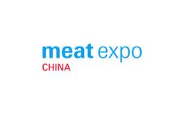 中国国际肉类加工技术及设备展览会meatexpochina
