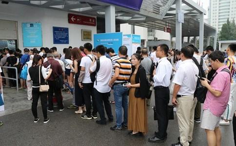 北京国际工业装配及传输技术设备展览会AHIA China
