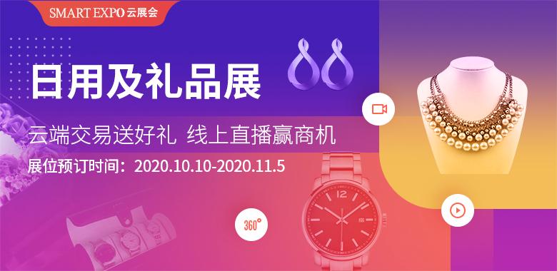 中國制造廣告