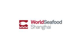上海国际水产养殖展览会