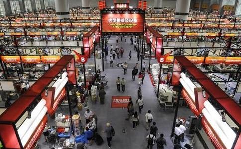 中国进出口商品交易会(广交会)