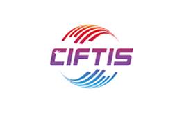 中国国际服务贸易交易会-服贸会