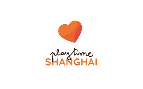 上海国际童装展览会Play Time