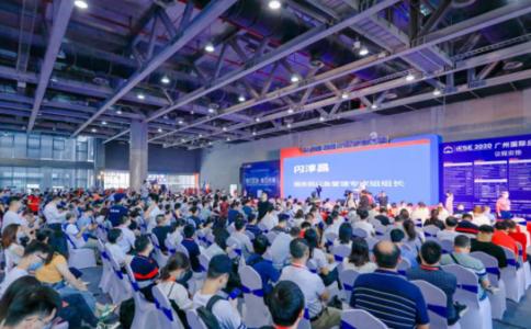 广州国际应急安全展览会IESE