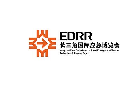上海长三角国际应急减灾和救援展览会EDRR