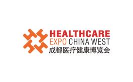 成都西部医疗器械展览会CDMEE