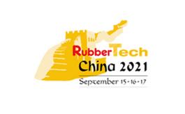 中国国际橡胶技术优德88RubberTech