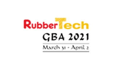 中国国际橡胶技术展览会RubberTech