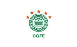 中国绿色食品博览会CGFE
