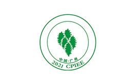 中國廣州國際環保產業博覽會