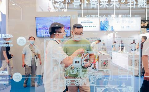 上海国际智慧办公展览会SSOT