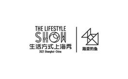 上海国际路亚钓鱼及装备展览会