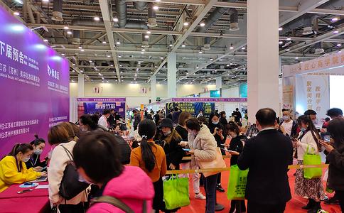 江苏苏州国际美容化妆品博览会