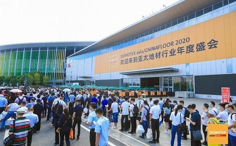 中國國際地面材料及鋪裝技術展覽會DOMOTEX asia