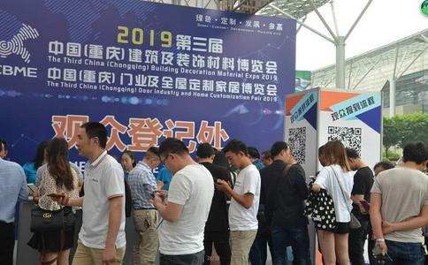 重庆雅融建筑及装饰材料展览会CBME