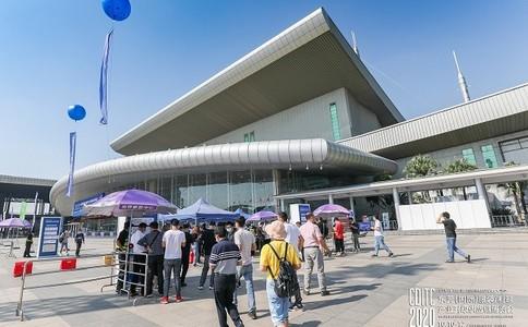 東莞縫制設備展覽會