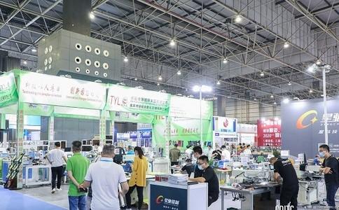 切割机品牌_2021东莞国际皮革鞋机鞋材展览会-时间-地点-门票-行程-去展网