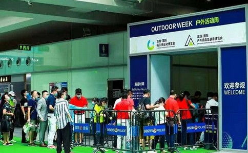 深圳国际户外运动展览会OUTDOOR Shenzhen