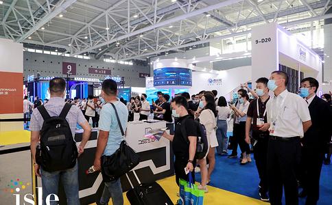 深圳國際大屏幕顯示技術展覽會ISLE