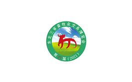 东北三省畜牧业交易优德亚洲