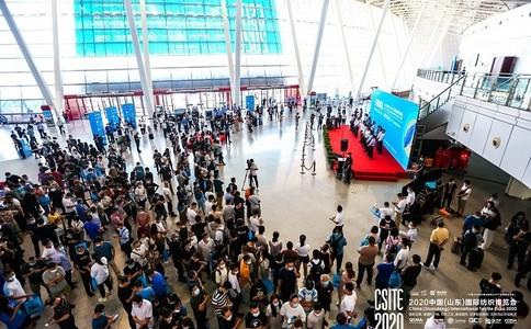 青島國際紡織面輔料及紗線展覽會