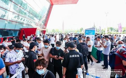 青島國際服裝供應鏈展覽會QICE