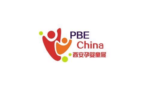 西安國際孕嬰童產業博覽會