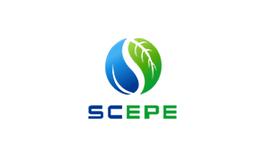 中国四川环保博览会SCEPE