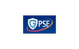 世界安防博览会GPSE