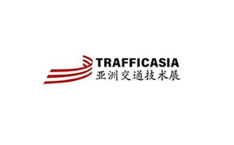 亚洲国际交通技术与工程设施展览会TRAFFICASIA