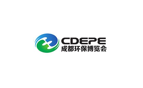 成都國際環保展覽會CDEPE