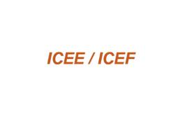 广州国际跨境电商博览会ICEE