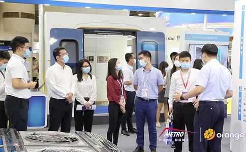 中國(廣州)國際軌道交通產業展覽會iMetro
