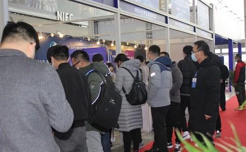 南京国际人工智能产品展览会AI
