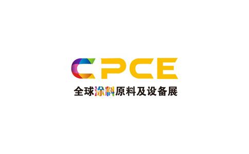 广州国际涂料工业展览会