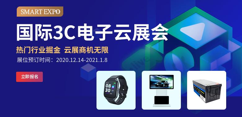 中国制造广告