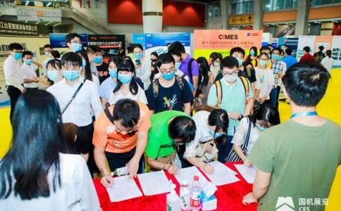 广州国际数控机床展览会CGMT