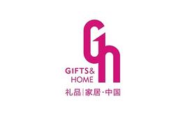 北京国际礼品展览会