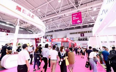 中國深圳國際禮品展覽會