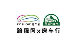 上海国际房车露营博览会RV SHOW