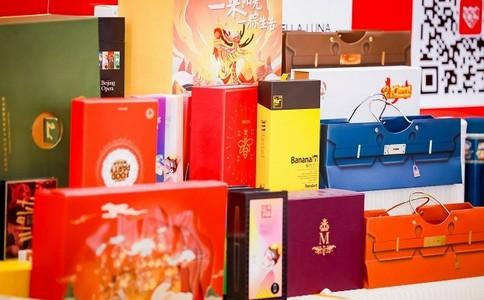 深圳禮品消費品包裝及印刷展覽會