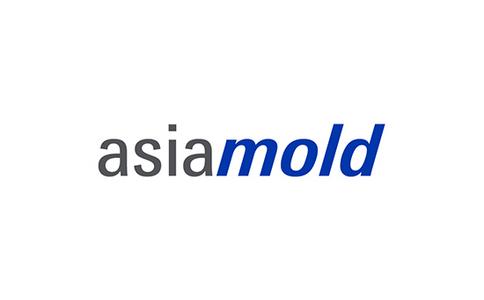 廣州模具展覽會Asiamold