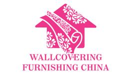 中国北京国际墙纸墙布窗帘暨家居软装饰展览会