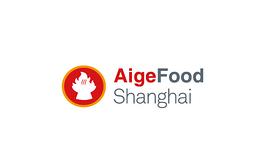 上海国际餐饮食材展览会