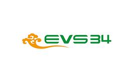 世界电动车大会暨展览会EVS34