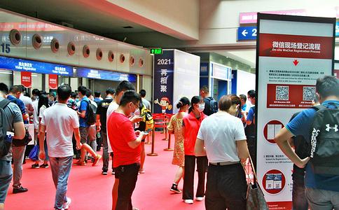 深圳國際3C自動化裝配及測試展覽會