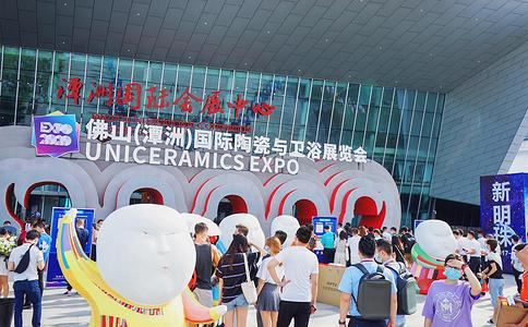 佛山潭洲陶瓷展览会