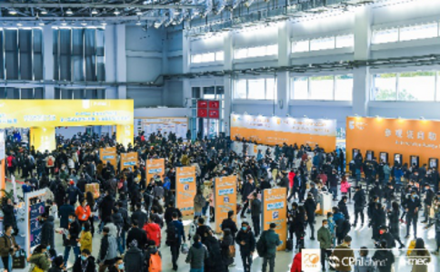 世界制藥原料中國展覽會CPhI China
