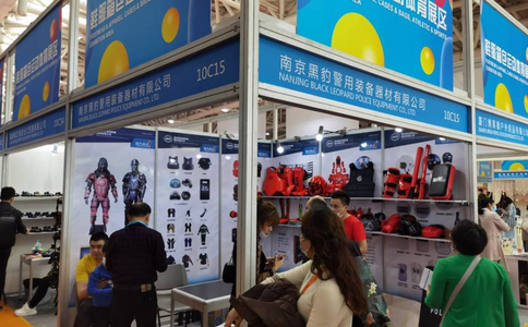 中国跨境电商交易会(跨交会)