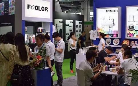 亚洲打印耗材展览会